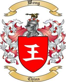 Wong Family Crest