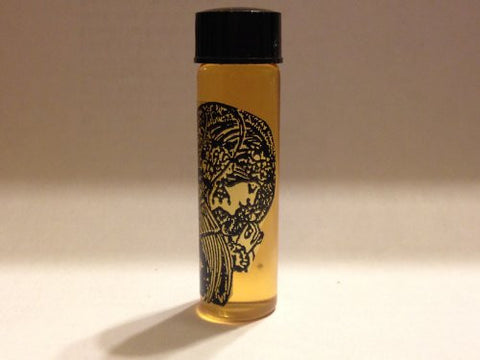 Rose Cross Scented Magickal Oil 2 Dram Bottle. Intensely strategic, this formula is designed to repel all negativity.