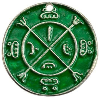 Circle of Protection Amulet.
