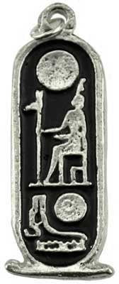 Egyptian Pharaoh's Charm. 1 1/2 x 1/2""