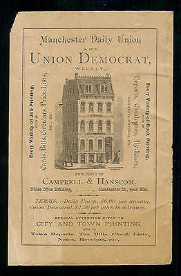 Newspaper Industry 1876 Manchester NH Campbell & Hanscom AD