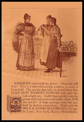 Fairbank's Gold Dust Washing Powder 1895 JHD Art Short Straw Washes