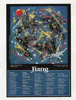 1995 Art Gallery AD Serigraph Song of Panthers Jiang Graphic Artwork Advertising - Paperink Graphics