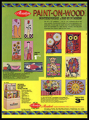Psychedelic Paint By Number Wood Avalon 1960s Ad Cat Owl Elephant