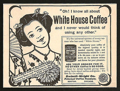 White House Coffee Japonisme 1902 Art Nouveau AD