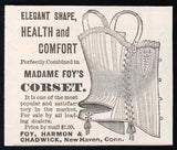 1888 Madame Foy's Elegant Shape CORSET Illustrated AD - Paperink Graphics