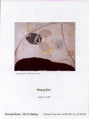 Woong Kim Artist 1995 NY Gallery Ad Interior Landscape