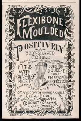 Corset Flexibone Moulded Dainty Body Shaped 1894 AD