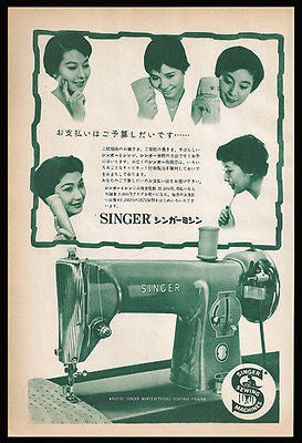 Singer Sewing Machine Japanese Ad Amazed Happy Women 1958 Photo AD