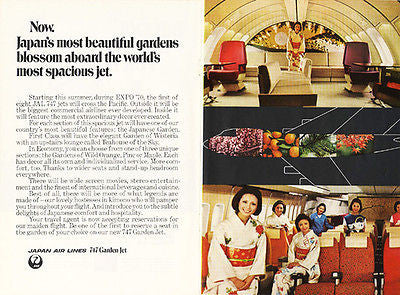 Japan Air Lines 747 Garden Jet 1970 JAL Interior Ad Stewardesses Maiden Flight - Paperink Graphics
