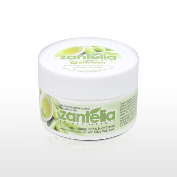 Zantelia Hand & Body Cream