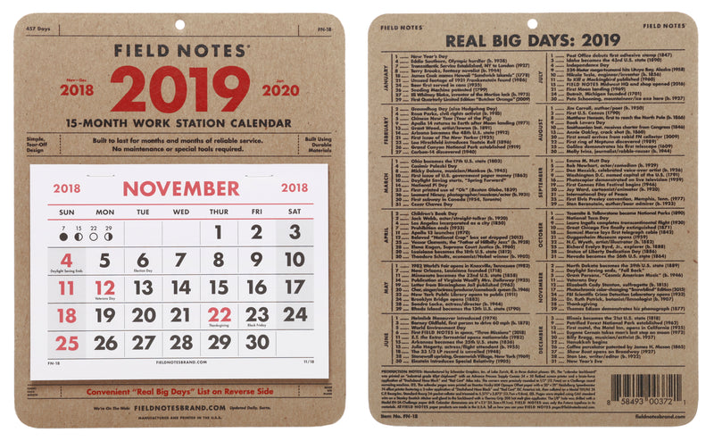 Field Notes - End Paper - Fall 2018 Edition