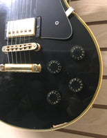 Gibson Les Paul Custom Electric Guitar, 1979 (used)