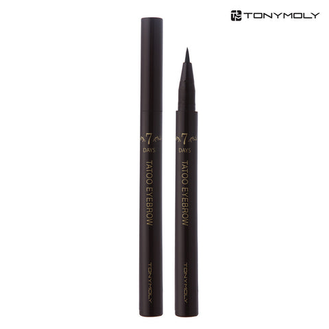 7 Days Tattoo Eyebrow 0.8ml #2 Dark Brown