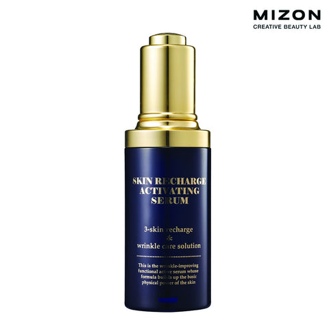 Skin Recharge Activating Serum 50ml
