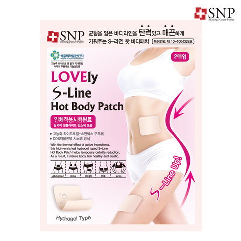 Lovely S-Line Hot Body Patch 8g x 2ea