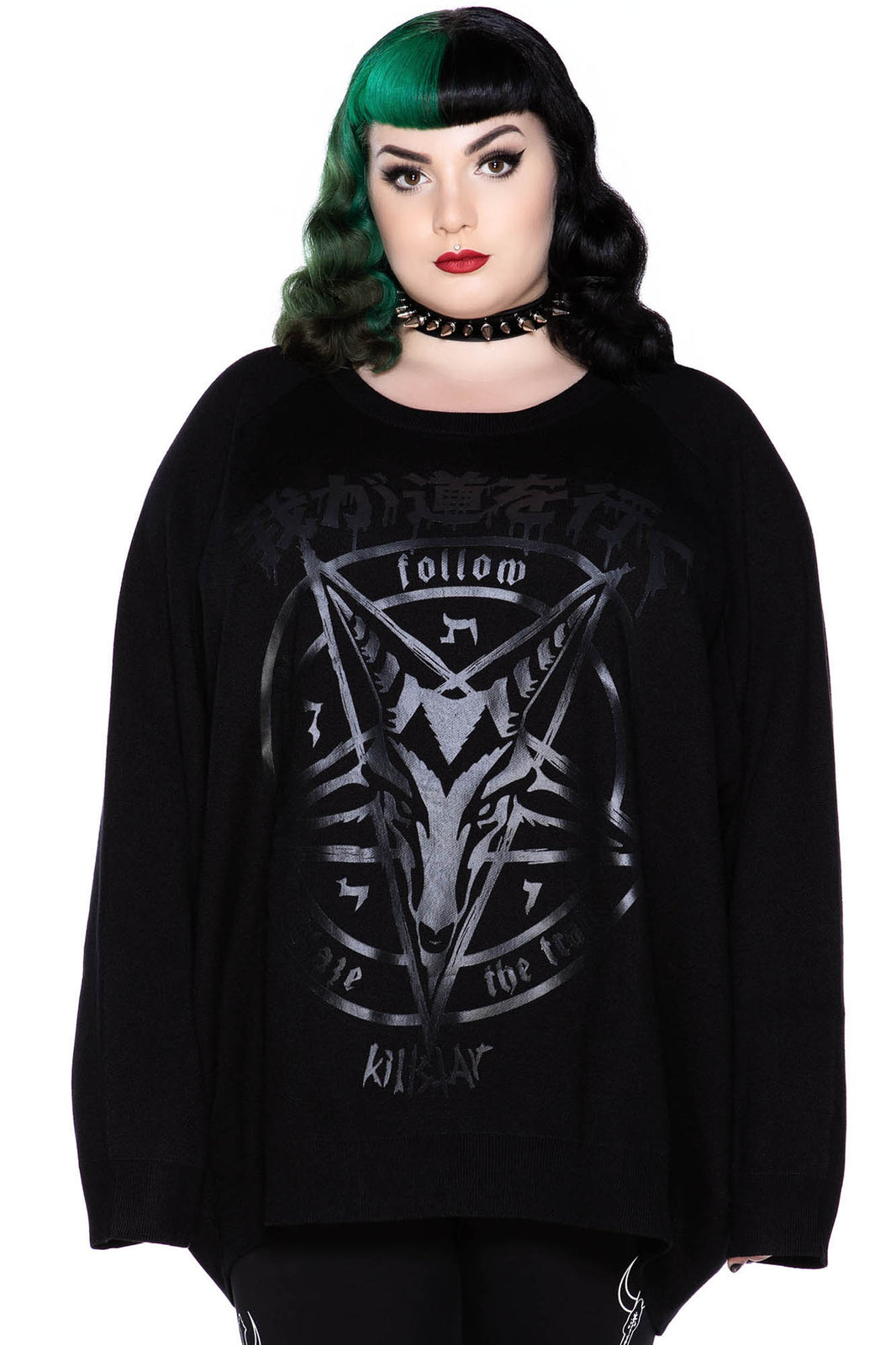 Blazed Out Batwing Sweater [PLUS]