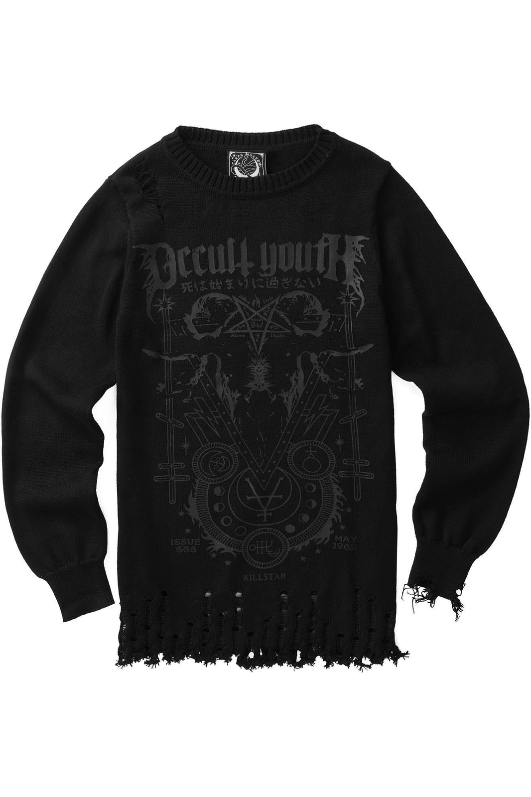 Occult Youth Knit Sweater