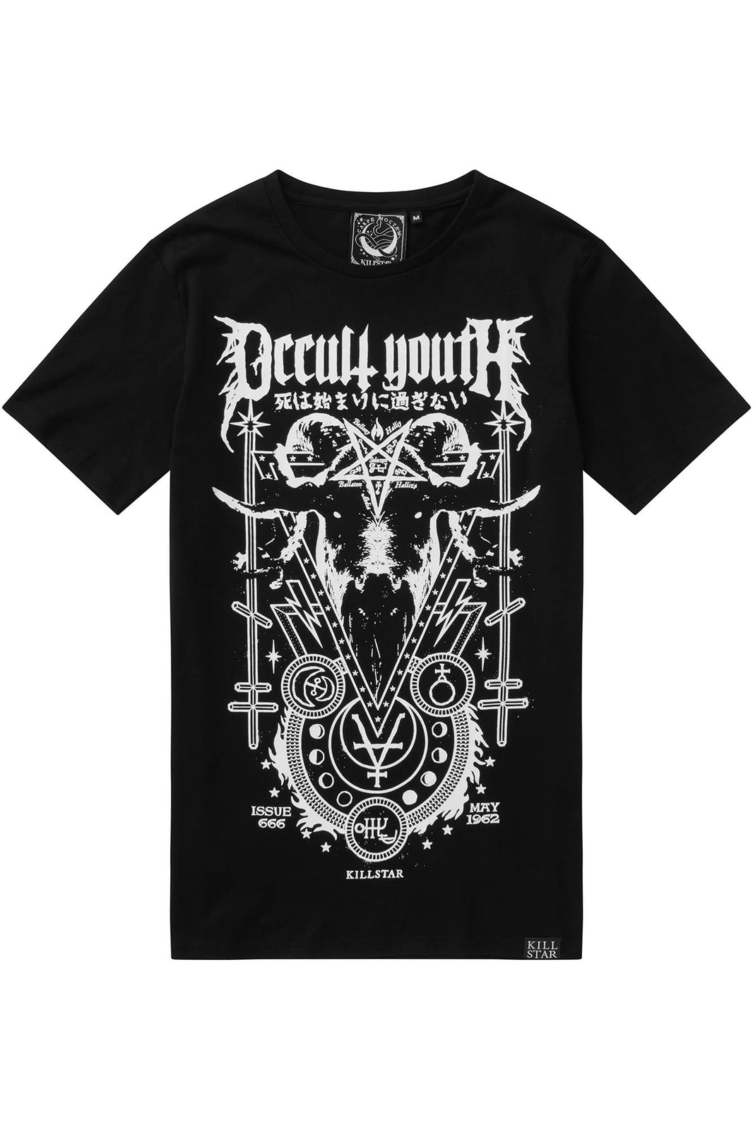 Occult Youth T-Shirt