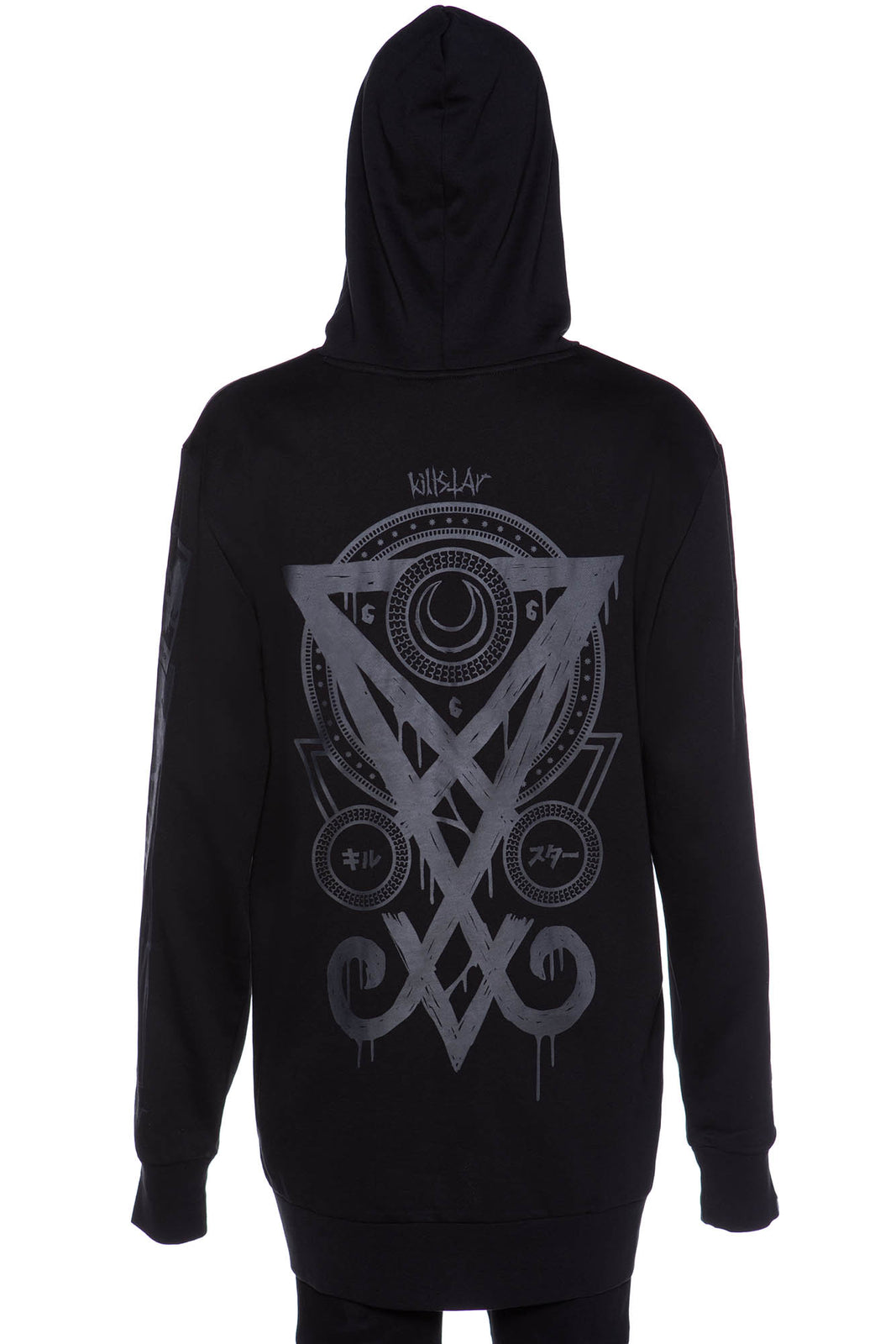Wake from Death Hoodie
