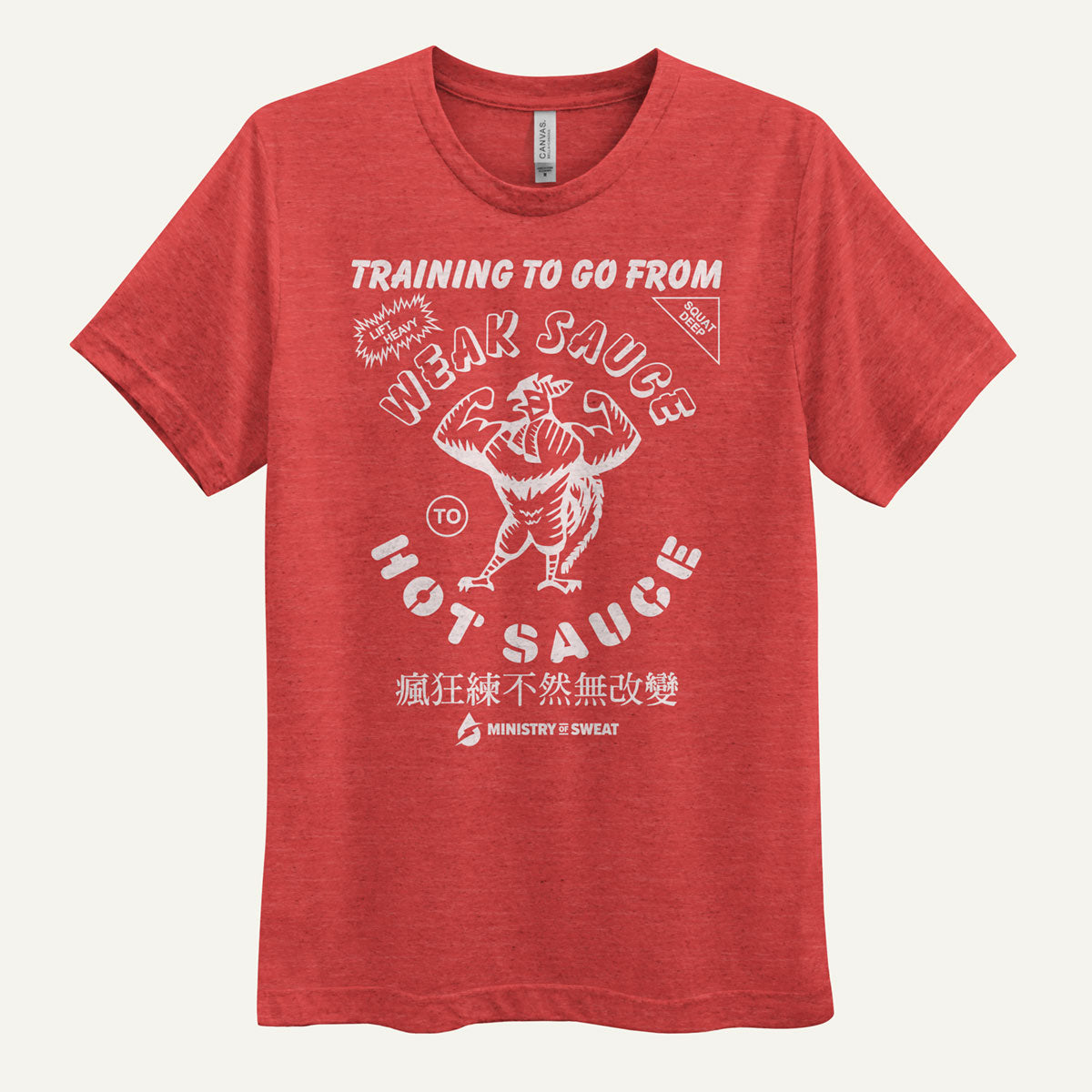 b002429e9 Funny Workout Shirts, Funny Workout Tanks, & More | Ministry of Sweat