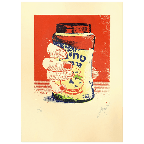 """HARBEH Tahini"" Limited Edition Screen Print"