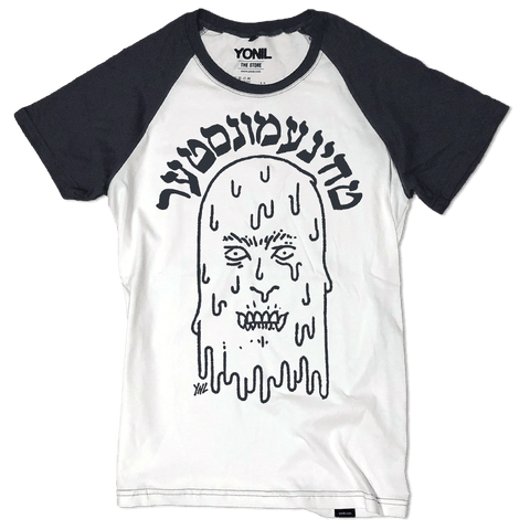 """TAHINI MONSTER"" Raglan T-Shirt T-shirts- YONIL 