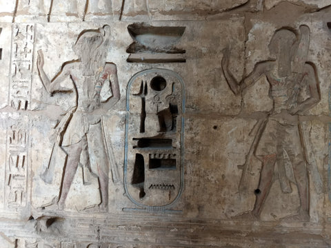 cartouche of ramsses
