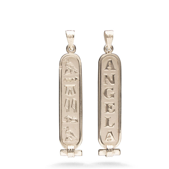 DOUBLE SIDED Cartouche (Gold and Silver)