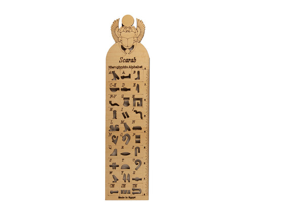 Wooden Hieroglyphic Stencil/Ruler - Winged Scarab - 12