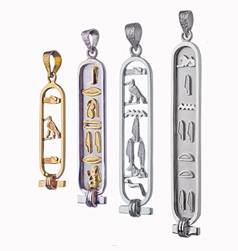 Traditional Personalized Cartouche (Gold and Silver)