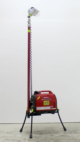 Hi-Lite Lentry Halogen Light Tower model 2OPUPH is over 6 feet tall, powered by a 2200W Honda generator, shown with the legs extended but light retracted