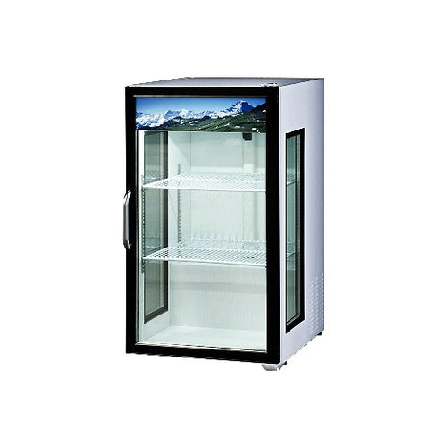 BAGR7-7 CuFt. Counter Top Glass Door Refrigerator (Swing)-buyREL