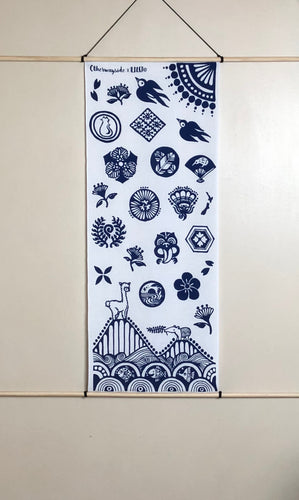 Tenugui /Japanese Tea Towel