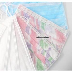 Supplies - Disposable Face Masks - Breizh Esthetic & Salon Supply