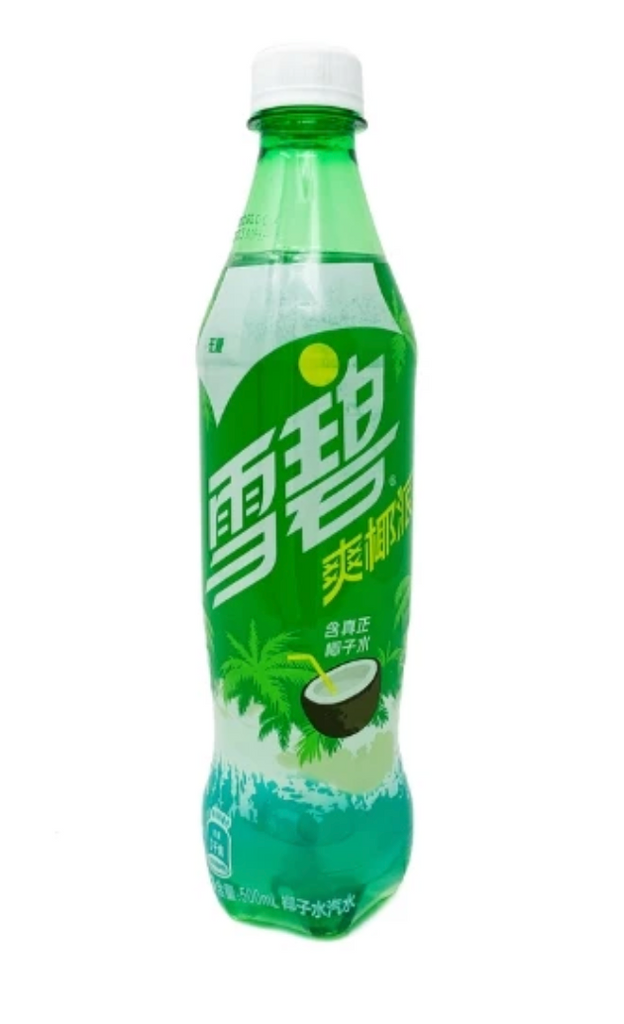 Sprite Coconut Soda