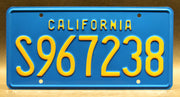 Replica metal stamped California license plate garage decor from A-TEAM starring Dwight Schultz