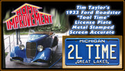 Home theatre décor from Home Improvement with Tim Taylor's 1933 Ford Roadster