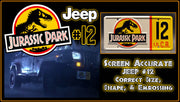 Home theatre décor from Jurassic Park with Dennis Nedry