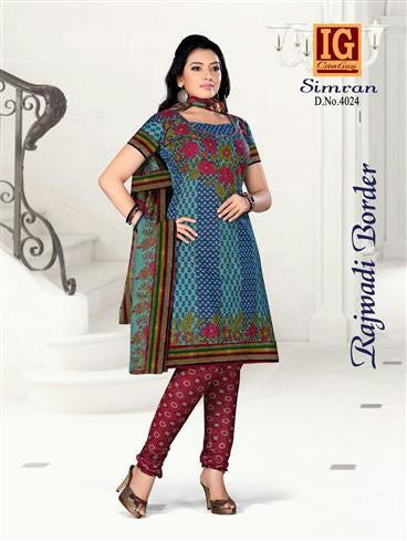 NS11717 AquaBlue and Maroon Printed Popplin Cotton Daily Wear Chudidar Suit