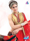 AZ 2001 Red and Multicolor Georgette Fancy Formal Saree - Sarees - NEW SHOP