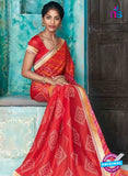 AZ 2007 Red and Multicolor Georgette Fancy Formal Saree - Sarees - NEW SHOP