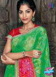 AZ 2008 Green and Multicolor Georgette Fancy Formal Saree - Sarees - NEW SHOP