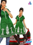 NS12208 Green and Dark Brown Salwar Suit