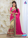 AZ 2027 Pink and Beige Net Fancy Party Wear Saree