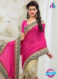 AZ 2027 Pink and Beige Net Fancy Party Wear Saree - Sarees - NEW SHOP