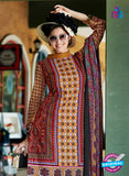 SC 12642 Brown and Multicolor Printed Cambric Pakistani Suit