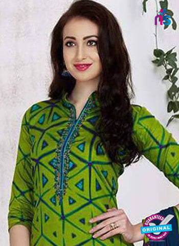 Sadaa 206 Green Formal Suit