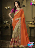 AZ 3587 Beige and Orange Net Party Wear Saree