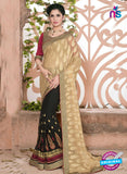 SC 13073 Beige and Black Jacquard and Georgette Party Wear Designer Saree